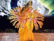 Vietnam visa application from UK -Halong Carnival 2014 to take place on April 30