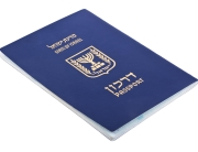 Getting Vietnam visa on arrival in Israel
